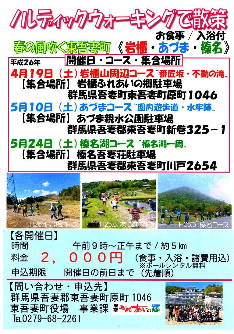 ファイル 190-1.jpg