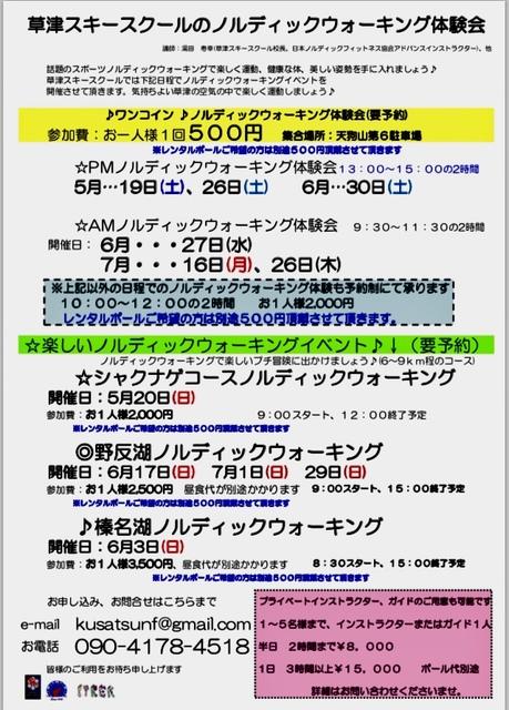 ファイル 416-1.jpg