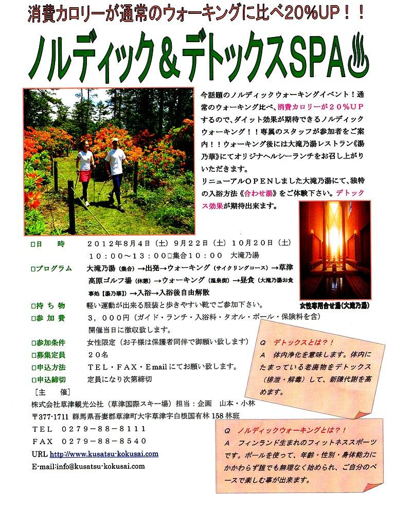 ファイル 99-1.jpg
